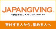 japangiving01