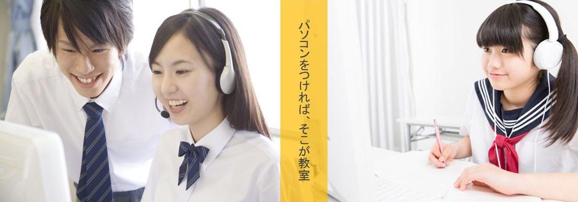 study_header