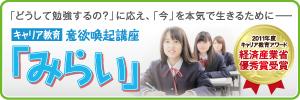 kazasu_banner_a